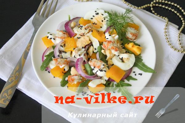 Салат с раковыми шейками, рукколой, болгарским перцем, красным луком