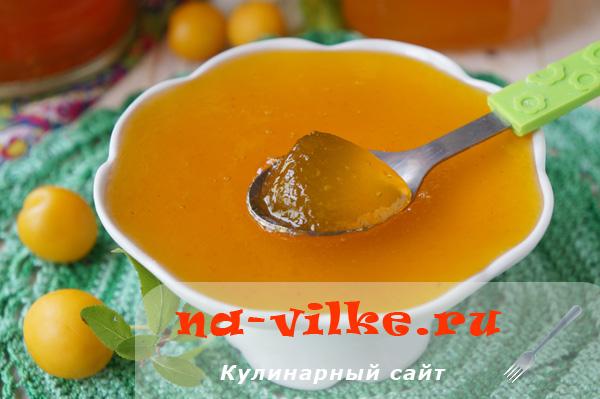Заготовка-пятиминутка из желтой алычи без косточек