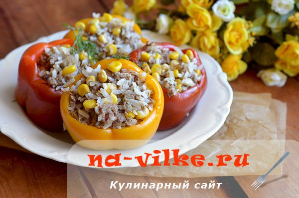 Перец, фаршированный мясным фаршем и кукурузой в мультиварке
