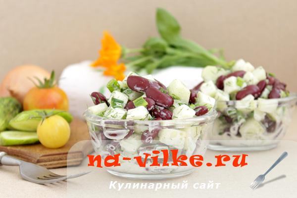 salat-s-fasoliju-i-ogurzami-2-thumb