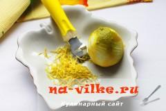 sup-pure-morkov-08