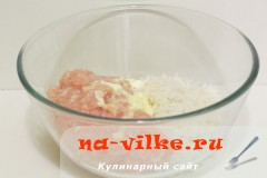kneli-3