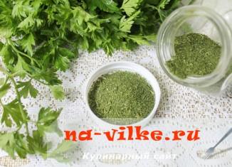 Сушеная зелень петрушки – отличная приправа для любимых блюд