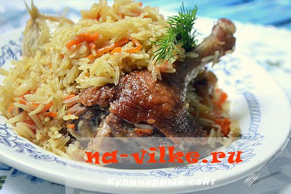Как приготовить рассыпчатый плов из утки с морковью и луком