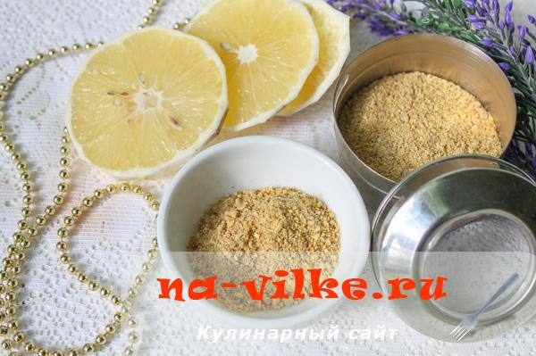 Готовим сухую домашнюю приправу из цедры лимона и апельсина