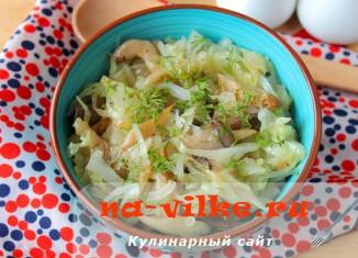 Вкусная тушеная свежая капуста с грибами вешенками