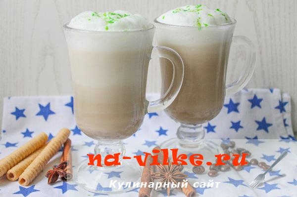 Рецепт кофе латте макиато