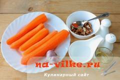 morkov-po-gruzinski-1