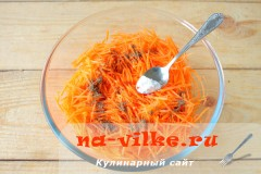 morkov-po-gruzinski-3
