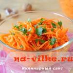 Морковь по-грузински с чесноком и орехами
