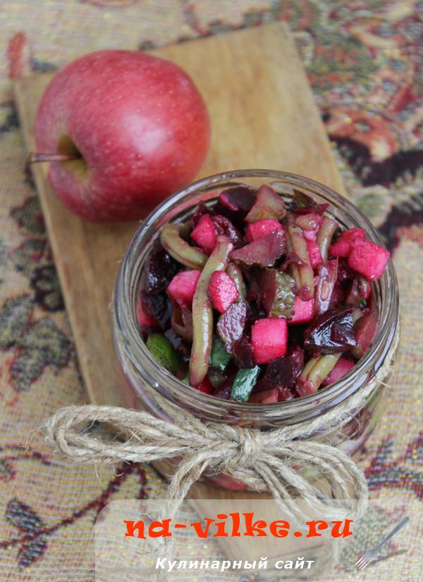 Салат из стручковой фасоли со свеклой и яблоком