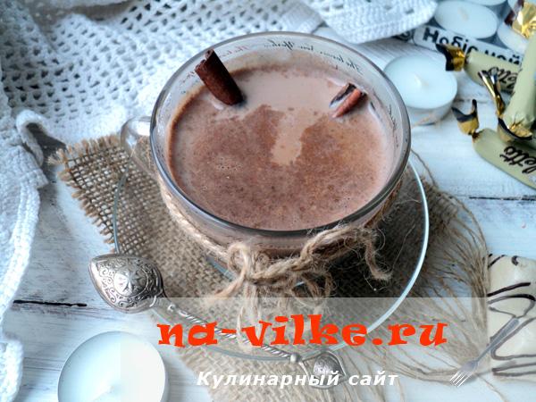 Пряное какао