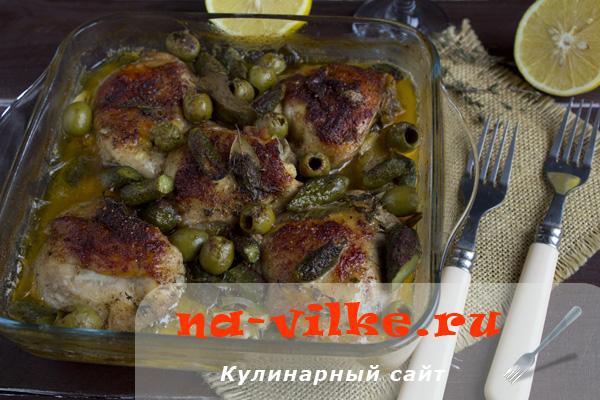 Тушеная курица с корнишонами, оливками и специями