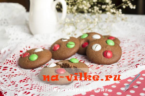 Печенье с ММдемс