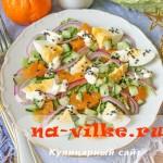 Салат с мандаринами, яйцами, огурцом и пекинской капустой