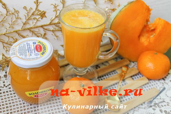 Сок из тыквы и мандарин без соковыжималки