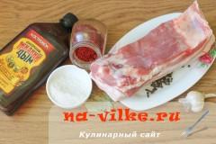 grudinka-v-rassole-1
