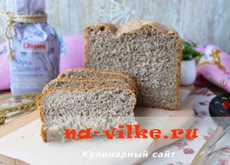 Питательный хлеб с добавлением льняной муки