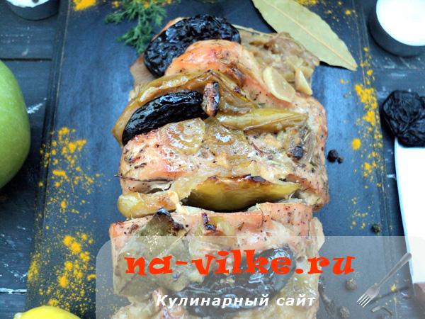 Филе индейки с яблоком и черносливом