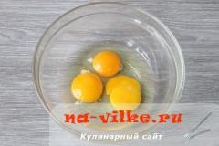 omlet-govjadina-02