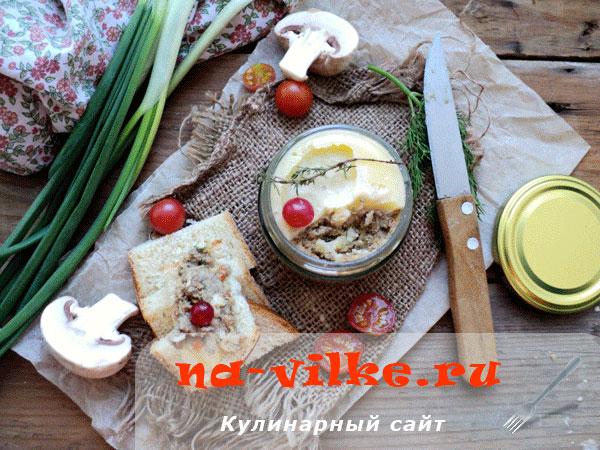 Паштет из куриной печени с грибами и сыром
