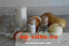 vareniki-s-sirim-kartofelem-01