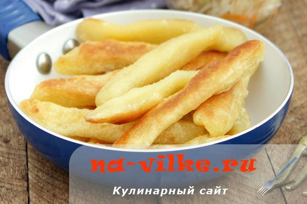 Гарнир по-немецки или румяные пальчики из картофеля