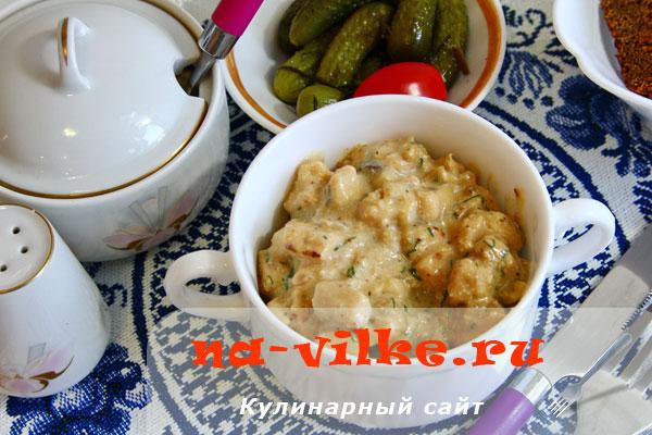 Филе индейки с грибами в белом сливочном соусе