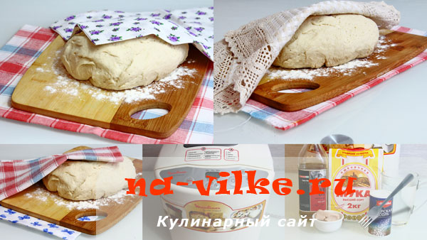 Тесто для пиццы на живых дрожжах в хлебопечке