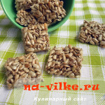 Рецепт домашних козинаков из меда и подсолнечных семечек