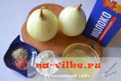 luk-v-duhovke-01