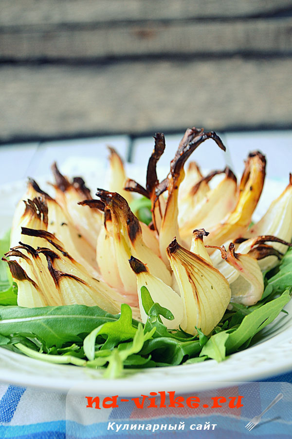 Запечённый луковый цветок для гарнира