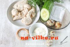 salat-nezhniy-1