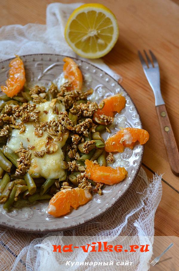 Зелёная фасоль с сыром