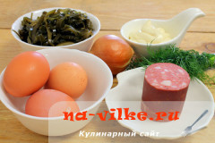 salat-laminaria-kolbasa-01