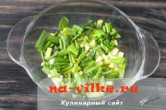 salat-s-cheremsha-nut-3