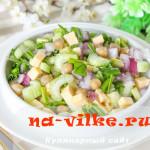 Салат с нутом и черемшой без мяса и майонеза