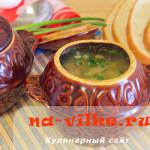 Суп с фрикадельками, сваренный в духовке в горшочках