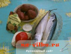 skumbria-kartofel-1