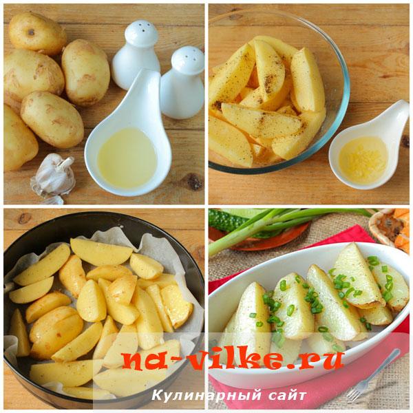 Молодой картофель в духовке с чесноком
