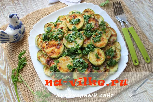 Кабачки в муке, жаренные на сковороде кружочками, с чесноком и зеленью.