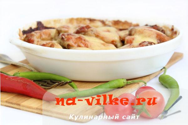 Гратинирование – кулинарный термин французского происхождения