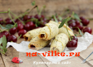 Печенье из песочного теста с вишневой начинкой