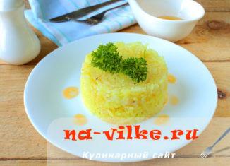 Как приготовить рассыпчатый рис с добавлением куркумы