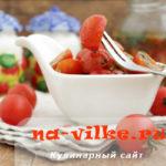 Новые вкусовые оттенки в салате из помидоров черри