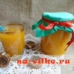 Сок с мякотью из тыквы с лимонной кислотой