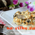 Вкусный грибной салат с морковью и луком по-русски