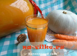 Сок с мякотью из морковки и тыквы на зиму