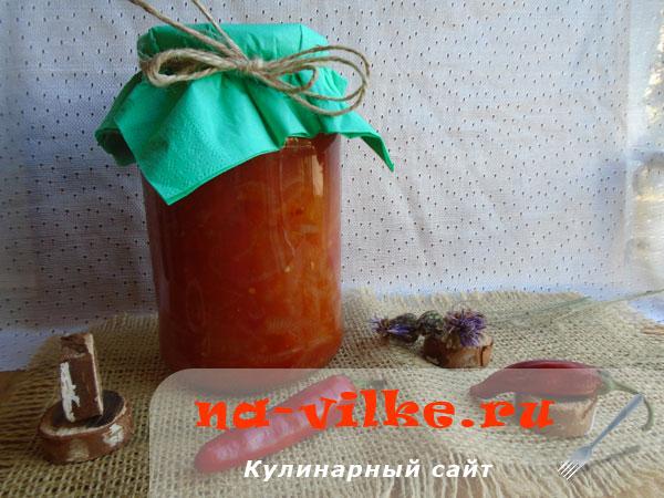 Соус из помидоров и лука на зиму