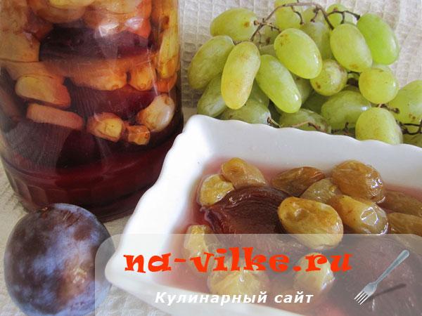 Варенье из винограда и сливы